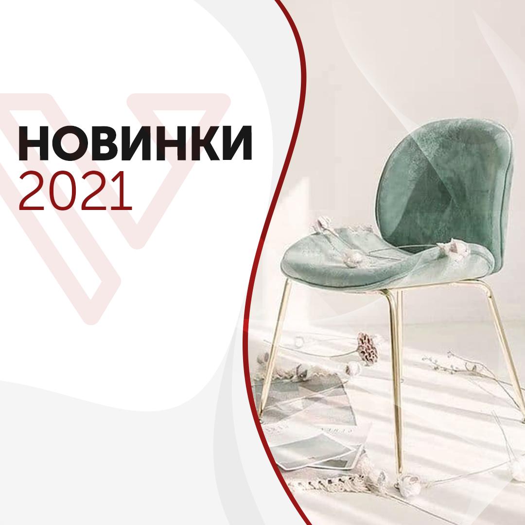 Выбираем роскошную мебель в интернете