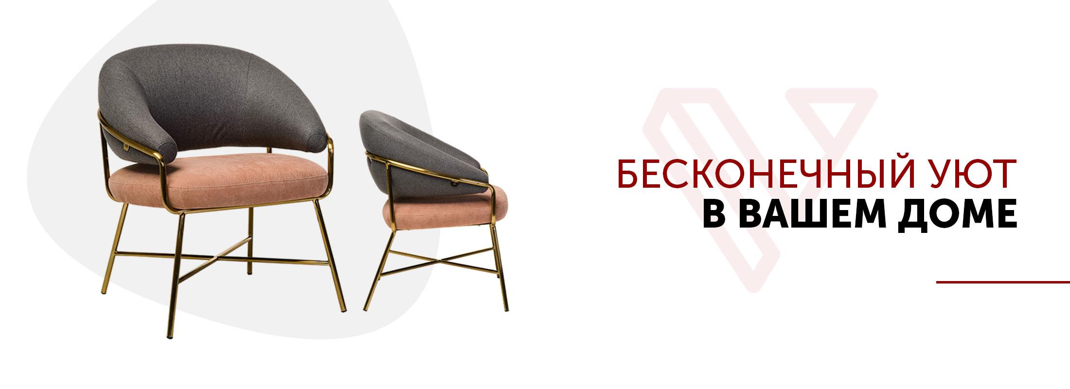 Дизайнерская мебель - достоинства и недостатки